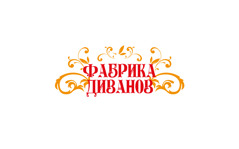 1600х1000_New_Job_Fabrika_Divanov